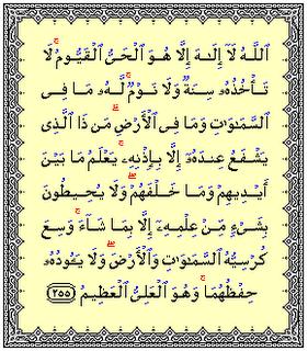 ayat_kursi.png